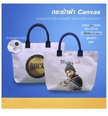 Canvas bag (buttons)