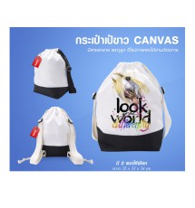 White backpack, Canvas fabric 35 * 33 * 34cm, adjustable strap