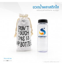 Clear plastic water bottles With a silk screened bag