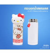 Stainless steel water bottle, pink cat head, keep hot-cold