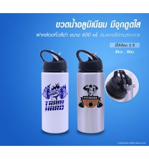 water bottle There is a black carrying lid with clear suction nipples