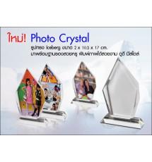 Iceberg Shape Crystal Photo