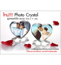 Heart-shaped crystal photo