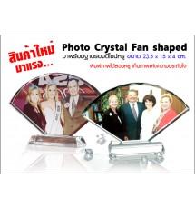 Hand fan Shape, Photo Crystal