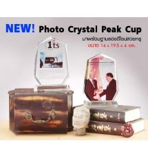 Peak Cup Shape Photo Crystal