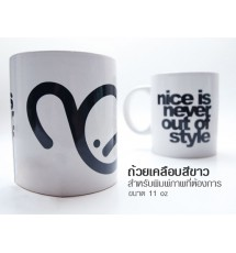 white coating cup with box 11 oz