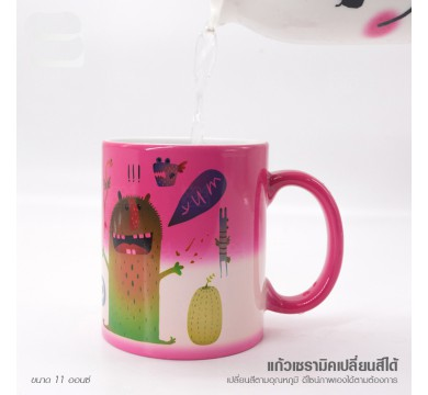 Ceramic mug, Magic color changeable 11 oz (Pink)