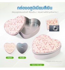 Magnetic sheet, aluminum heart shaped silver metal box