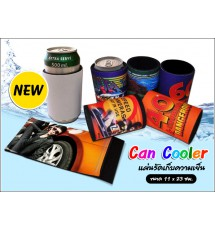 The band Cooler has a rubber material