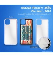 Mirror case iPhone 11 Pro Max 2019 Silicone