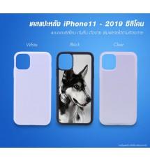 Mirror case iPhone 11 2019 TPU silicone