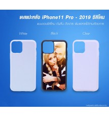 2019 iPhone 11 Pro Case TPU Silicone Shockproof