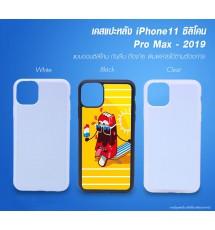 IPhone 11 Pro Max 2019 Case, Anti-slip Silicone TPU