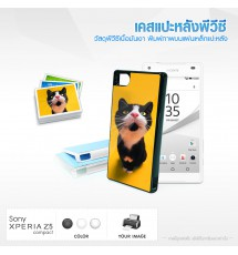 Sony Z5 Compact case