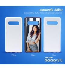Samsung S10 Silicone Case
