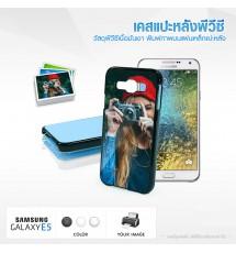 Samsung Galaxy E5 Case