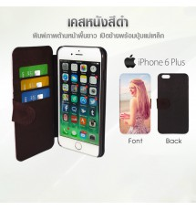 Leather case for iPhone6 Plus black