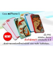 iPhone 5 PVC case, hard edge, glossy, earthy color.