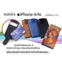 Case iPhone 4 / 4s genuine leather material