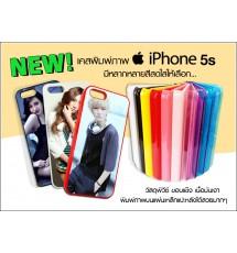 iPhone 5s PVC case, hard edge, glossy texture