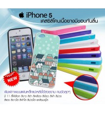 iPhone 5 silicone rubber case with anti-slip edges