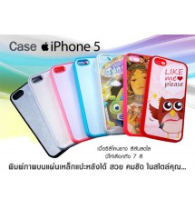 Colorful iPhone 5 Silicone Rubber Case