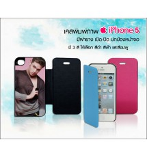 iPhone 5 case, rubber cover, screen protector