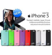 IPhone 5 pvc case, glossy, matte frosy