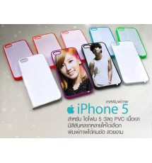 iPhone 5 PVC case, hard glossy edge