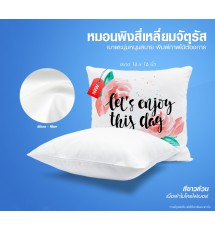 Square cushion pillow, white
