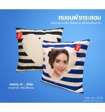 Pillow sack, stripes, black and white