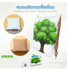 Square pillows with filling, calico pillows, Earth-saving sack.