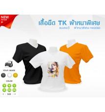 V-neck T-shirt TK Extra thick fabric, straight shape