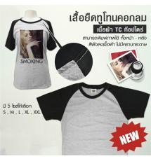 TC two-tone round neck t-shirt, gray ground, black straight collar