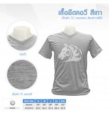 V-neck T-shirt fabric TC straight shape (gray)