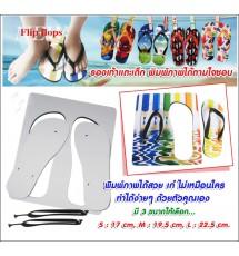 Children's sandal