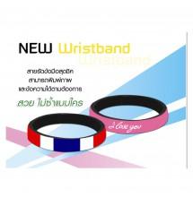 (wristband) Chic wristband