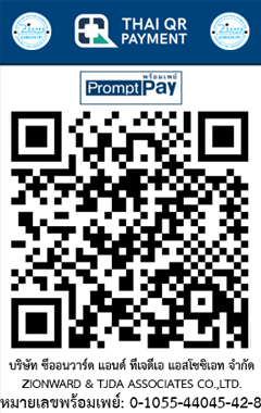 Promtpay